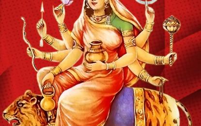 Navratri 'चतुर्थ दिवस'