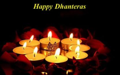 Dhanteras (धनतेरस)