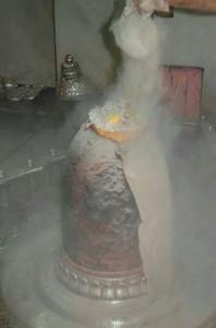 Shiva : Bhasm