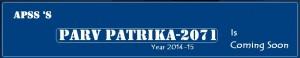 Parv Patrika 2071