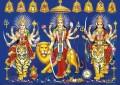 Durga Kavach (दुर्गा कवच)