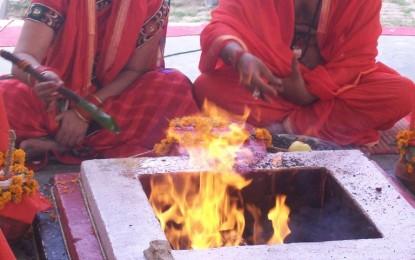 Agni-Vaas (अग्निवास)