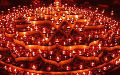 Choti Dipawali ( नरक चतुर्दशी )