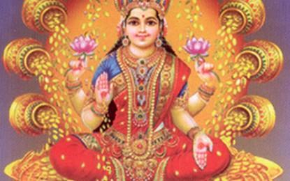 Shri Sukta (श्री सूक्त)