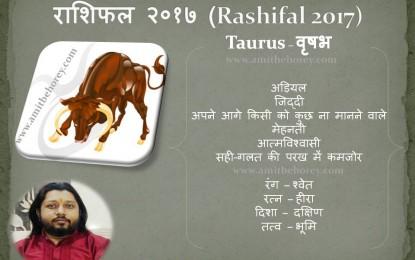Taurus (वृष) 2017