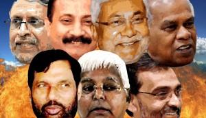 bihar-leaders