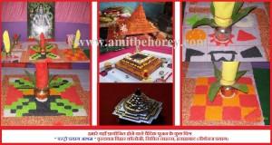 ashram pic