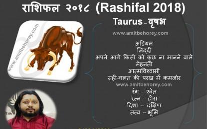 Taurus (वृष) 2018